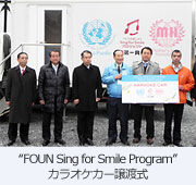 Sing for Smile Program_photo01